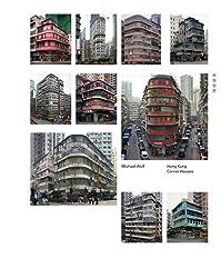 Hong Kong Corner Houses by Michael Wolf (2011-01-11)