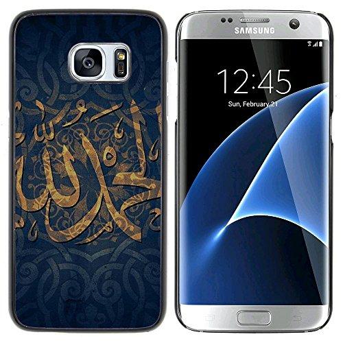 FJCases Islam Muslim Koran Quora Allah Harte Hülle Schutzhülle Tasche für Samsung Galaxy S7 Edge
