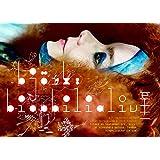 Biophilia Live (2cd+Dvd)