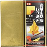 Toyo Gorgeous Gold Leaf Ton Origami 15cm rot/gold 10Eingang 8101Japanische Origami Washi