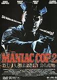 Maniac Cop 2 - Butcher in blue (uncut) by Bruce Campbell