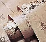 JIAJU Papier Peint caligraphique Classique Papier Peint antiquaire imperméable à l'eau, 110V...