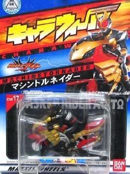 Kamen Rider Agito Maschine Tornado ?ber Boulder Charakter Wheels CW17 (Japan Import / Das Paket und das Handbuch werden in Japanisch)