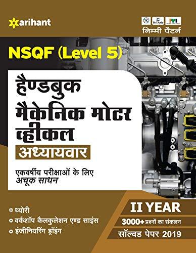 NSQF (Level 5) Handbook Mechanic Motor Vehicle Addhayvar II Year
