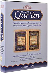 The Noble Quran Transliteration In Roman Script With Arabic Text And English Translation By Dr. Muhammad Taqi-