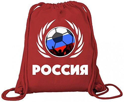 Russia Poccnr World Cup Fussball WM Bio Baumwoll Turnbeutel Rucksack Gym Bag Fußball Russland Red