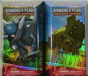 PoKéMoN Diamond & Pearl 2: Misterioso Tesoros Tema Cubiertas-Armor Fortaleza