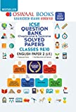 Oswaal ICSE Question Bank Class 10 English Paper-2 Literature Book Chapterwise & Topicwise (For 2021 Exam)