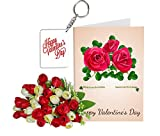 Sky Trends Best Wife Valentine Day Gifts Combo Greeting Card, Artificial Flowers Bunch and Keychain Girlfriend Fiance Birthday Anniversary Gifts Rose Day Gifts Promise Gifts 012
