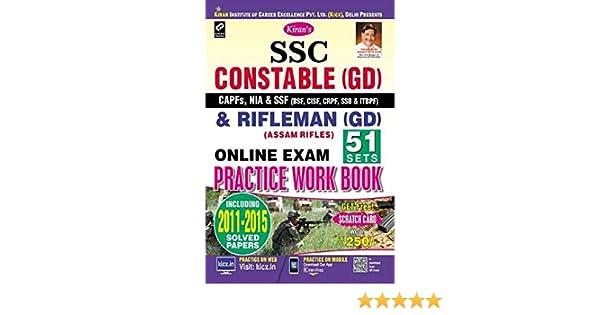 Buy SSC Constable (GD) CAPFs, NIA & SSF & Rifleman (GD