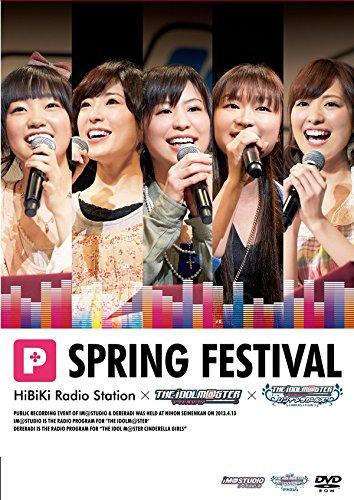 Preisvergleich Produktbild HiBiKi Radio Station × THE IDOLM@STER P [DVD]