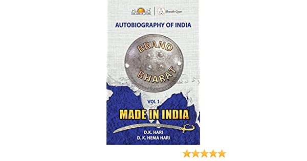 Autobiography Of A Coin Pdf
