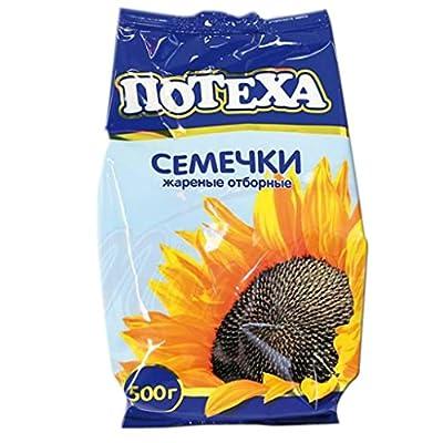 "Schwarze Sonnenblumenkerne, geröstet ""Poteha"""