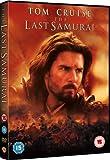 Last Samurai [DVD]