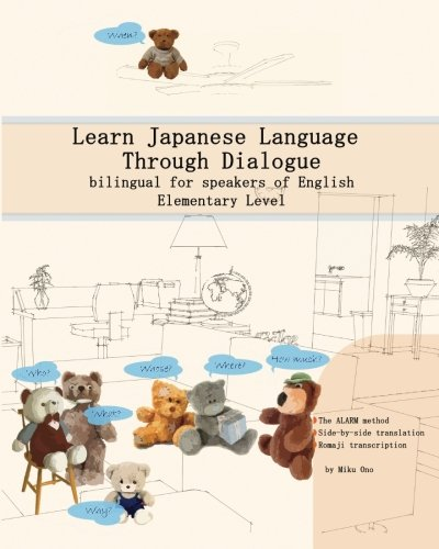 learn-japanese-language-through-dialogue-bilingual-for-speakers-of-english-elementary-level-volume-5