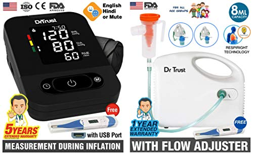 Dr Trust Electronic BP Monitor & Nebulizer Combo