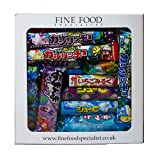 The Ultimate Japanese candy gift hamper, 19 Different...