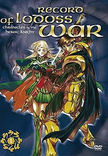 Record of Lodoss War: Chronicles of the Heroic Knights, Vol. 1