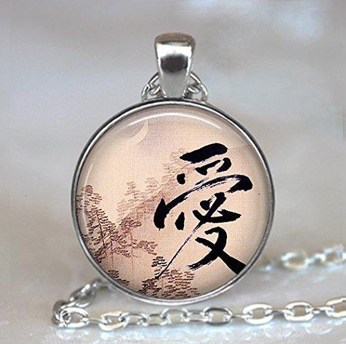 Love kanji ciondolo, collana regalo per san valentino san valentino giapponese kanji ciondolo pendente di san valentino kanji collana