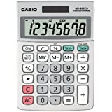 Casio MS-88ECO - Calculadora financiera, gris