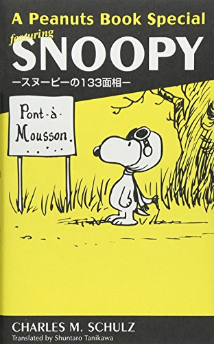A Peanuts Book Special featuring SNOOPY―スヌーピーの133面相 par Charles M Schulz