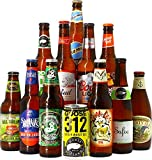 Saveur Bière - Assortiment Bières Américaines - Idée Cadeau