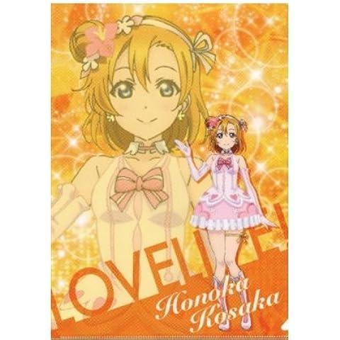 Love Live. transparente Archivo Collection Minoru Kosaka Honoka