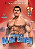 The Great Dara Singh