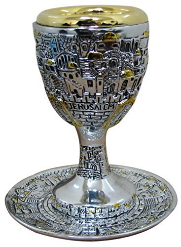 Electroforming Silver Plated Jerusalem Design Kiddush Cup and Matching Tray by Amy -