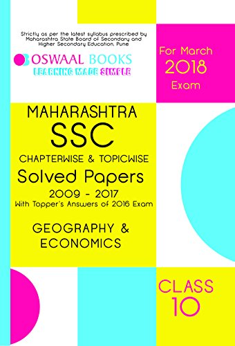 Oswaal Maharashtra SSC Chapterwise  Solved papers with Topper's Ans. Class 10 Geography & Economics – 2018 Exam