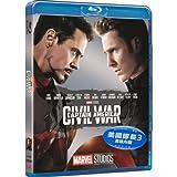Captain America: Civil War (Region A Blu-Ray) (Hong Kong Version) 美國隊長3 : 英雄內戰
