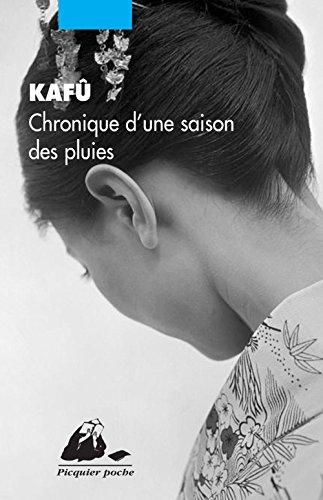 chronique-d-39-une-saison-des-pluies