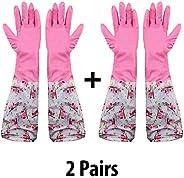 HOKIPO® Reusable Odour Free PVC Flocklined Kitchen Dish Washing Gloves, Free Size, Elbow Length, 2 Pair (AR132