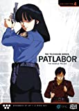 Patlabor Tv Collection 4 (2pc) / (Dub Sub) [DVD] [Region 1] [NTSC] [US Import]