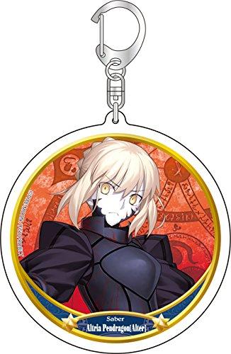 fate-grand-order-acrylic-key-chain-saber-altria-pendragon-horta