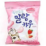 Lotte Malang Cow Koreanische Süßigkeit: Marshmallow Bonbons mit Erdbeermilchgeschmack