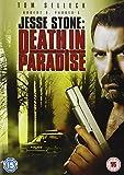 Jesse Stone: Death in Paradise [UK Import] - William Devane