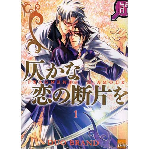 Fragments d'amour, Tome 1