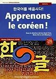Apprenons le coréen ! Niveau débutant A2-B1 (1CD audio)