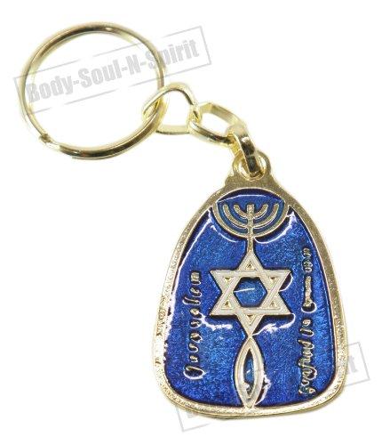 Body-soul-n-spirit - décoration murale Étoile de David & Menorah Porte-clés Bleu amulette Porte Bonheur idée Cadeau