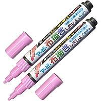 Marvy Cloth Special Marker - Pink - 2 Piece