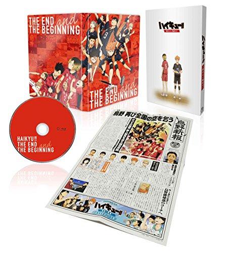 Preisvergleich Produktbild !! [Blu-ray]