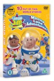 Lunar Jim - Moona Luna Adventures [DVD]