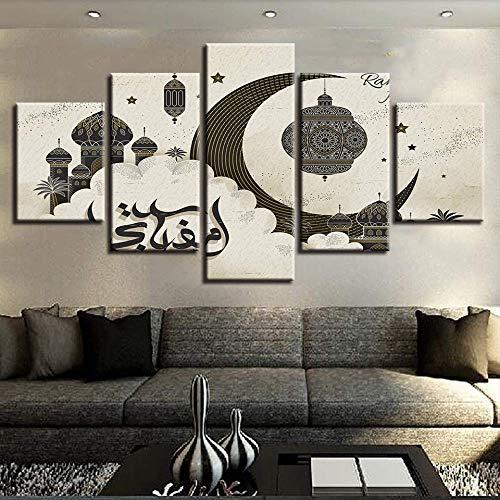 Leinwand HD Drucke Bilder Wohnkultur 5 Stücke Islam Allah Der Koran Malerei Wohnzimmer Wandkunst Muslimischen Ramadan Postergröße 1 Rahmen