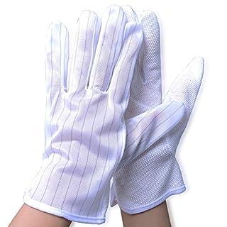 Aituo 3 Pair Anti-Static Anti-Skid Gloves Pc Computer Working Safe Gloves (Meidum)
