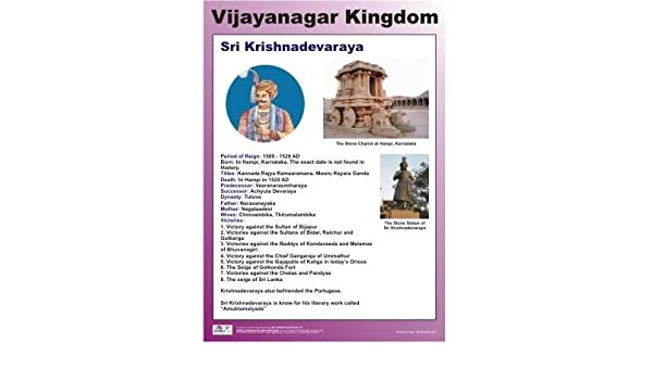 Sri Krishnadevaraya Story In Download