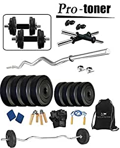 Protoner 20KG PVC Home Gym Combo, 20Kg