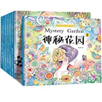 Gorgeous Wedding Dress Hand Painted Coloring Book Dreamy Wedding Color Pencil Line Drawing Tutorial Book (#3)