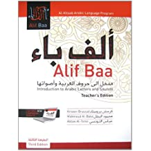 Alif Baa: An Introduction to Arabic Letters and Sounds