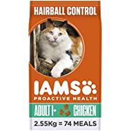 Iams Dry Cat Food Adult Hairball Chicken, 2.55 kg - Pack of 3